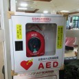 令和元年5月15日 八代消防署より救急蘇生について 指導して […]