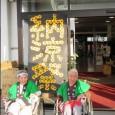 R1年7月21日にあさひ園納涼祭がありました。 今年は納涼祭 […]