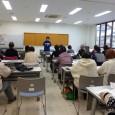 平成29年2月23日(木) 民生委員研修会を太田郷公民会で開 […]
