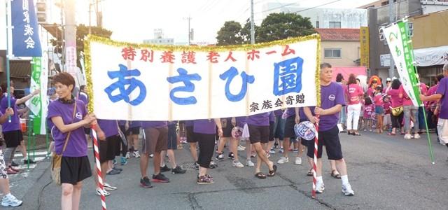平成28年8月6日土曜日 八代市くま川祭り 総踊りに参加しま […]