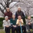 デイサービス&お達者クラブの桜見学 春の日差しが心地よく感じ […]