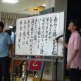 9月11日、あさひ園通所・特養合同敬老会が行われました。  […]