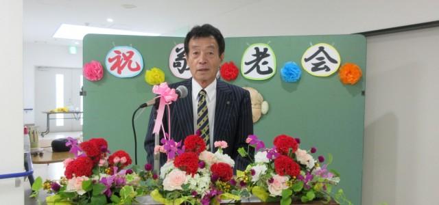 9月16日(水)あさひ園特養敬老会を開催 今年は新型コロナウ […]