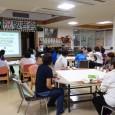 平成29年9月15日(金) 第1回「ケア☆カフェ」を開催しま […]