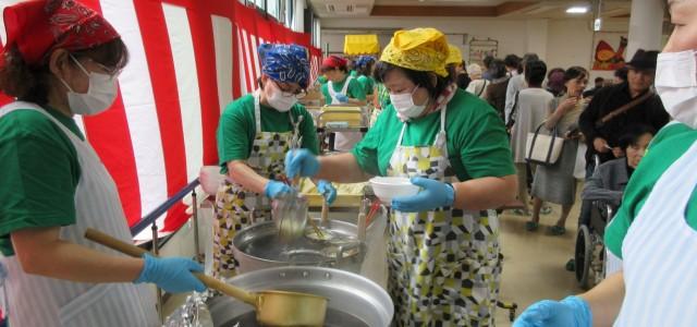 11月3日にあさひ園文化祭がありました。 まずはアトラクショ […]