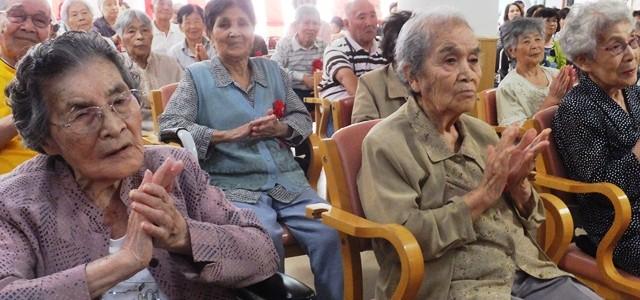 平成29年9月17日 あさひ園敬老会を開催いたしました。 入 […]