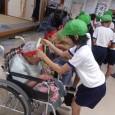太田郷小学校3年生との交流会 今年も太田郷小学校3年生との交 […]