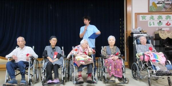 令和元年9月8日あさひ園敬老会がありました。 100歳以上の […]