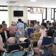 平成29年5月28日(日) あさひ園交流会・家族会総会が開催 […]