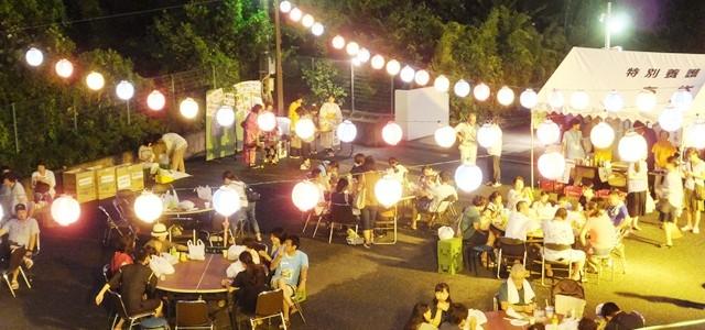 平成29年8月25日(金) あさひ園納涼祭を行いました♪ 看 […]