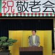 平成30年9月9日(日) あさひ園敬老会を行いました! 開会 […]