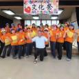 平成30年11月4日(日) あさひ園文化祭が行なわれました! […]