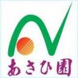 行 事 その他 4 月 特養交流会(家族会総会) 広報「あ […]